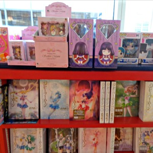 Sailor Moon Display